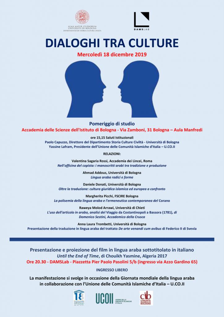 Dialoghi tra culture - pomeriggio di studio / mercoledì 18 dicembre 2019